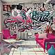 Фототапет - Graffiti: hey You!, Фототапети, Фототапети